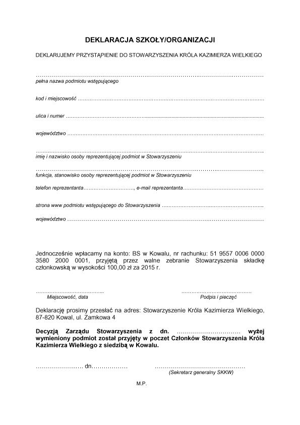 deklaracja_szkoly kopia